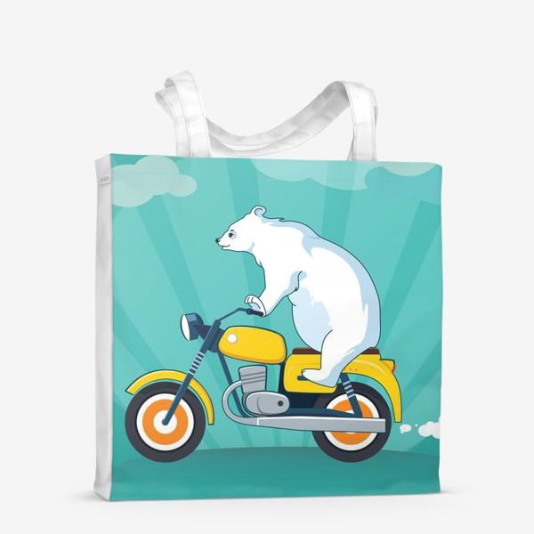 Сумка-шоппер «Медведь на мотоцикле»