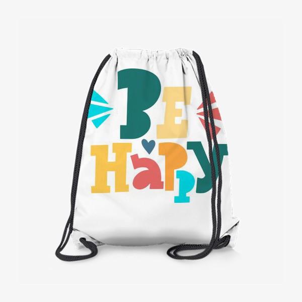 Рюкзак «Be Happy»