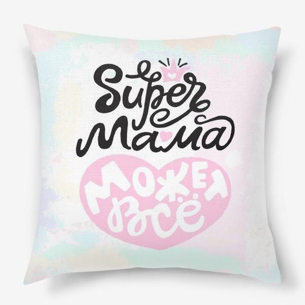 Подушка «Super мама»