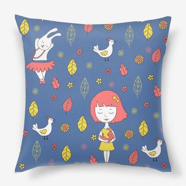 Подушка «Синий фон с девочкой, кроликом и курицей»