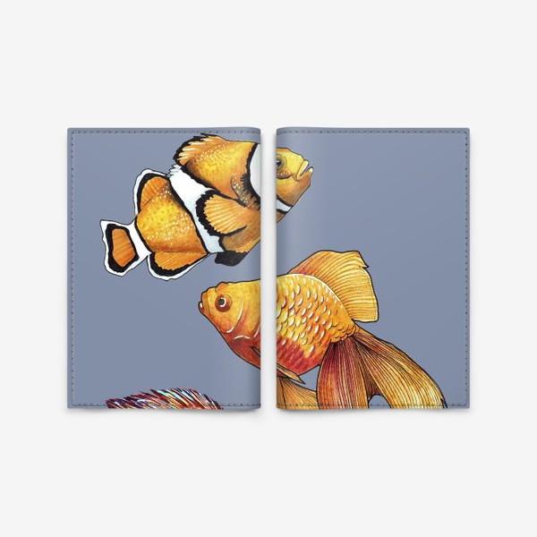 Обложка для паспорта «Аквариумные рыбки»