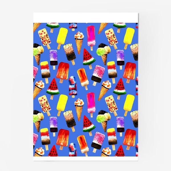 Постер «Акварельное разное и яркое мороженное на синем фоне. Безшовный узор»
