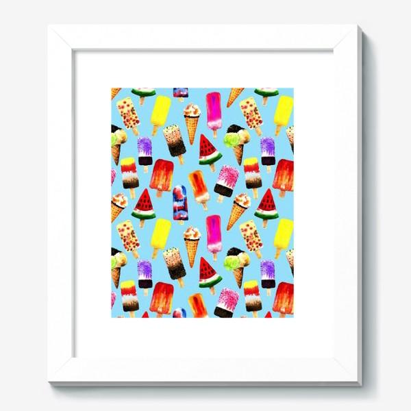 Картина «Акварельное разное и яркое мороженное на голубом фоне. Безшовный узор»