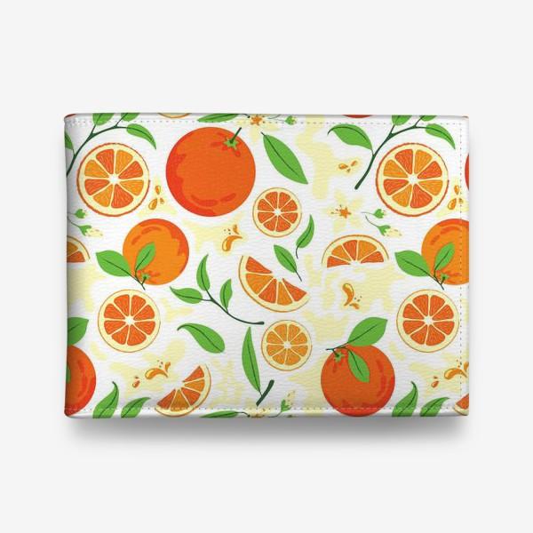 Кошелек «Сочные оранжевые апельсины с листьями, паттерн»