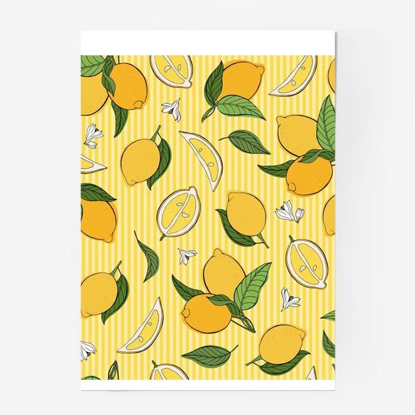Постер «Який принт с лимонами»