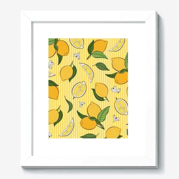 Картина «Який принт с лимонами»