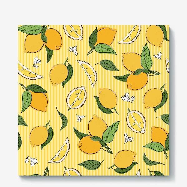Холст «Який принт с лимонами»