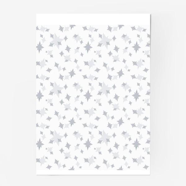 Постер «Серебряные звезды. Ночное небо»