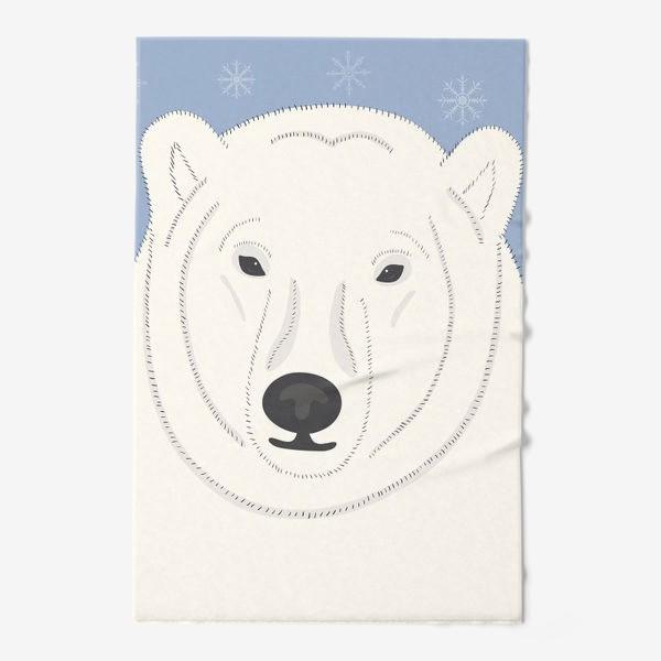 Полотенце «Белый (полярный, северный) медведь»
