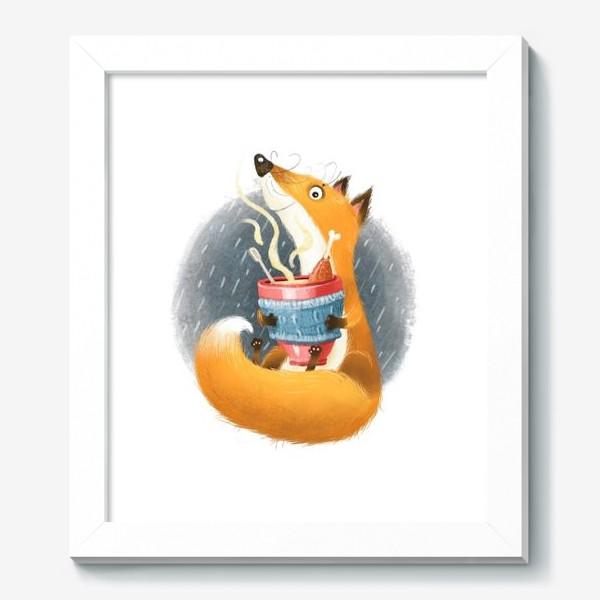 Картина «Лис и бульон»