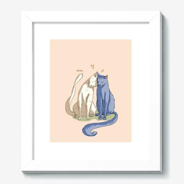 Картина «Влюбленные Коты»