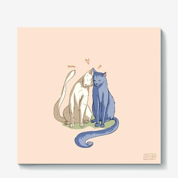 Холст «Влюбленные Коты»