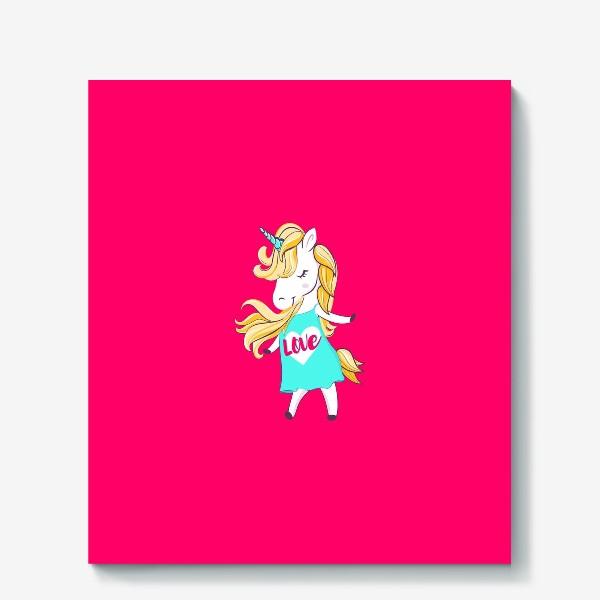 Холст «Единорог девочка принт love unicorn»