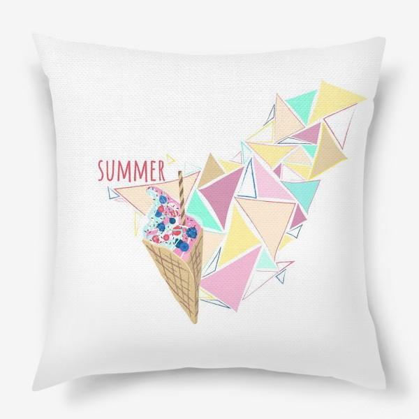 Подушка «Мороженое принт лето геометрия»