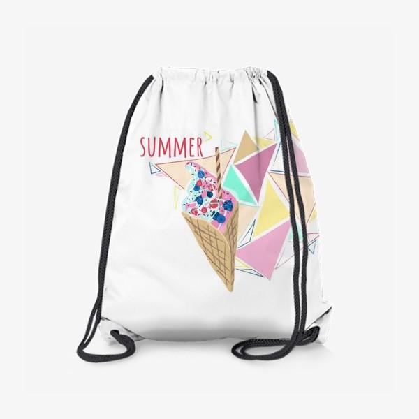 Рюкзак «Мороженое принт лето геометрия»