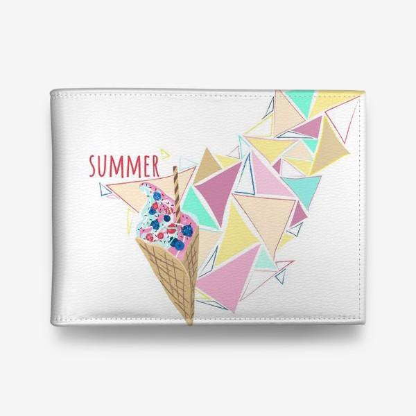 Кошелек «Мороженое принт лето геометрия»