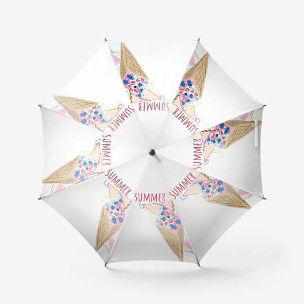 Зонт «Мороженое принт лето геометрия»