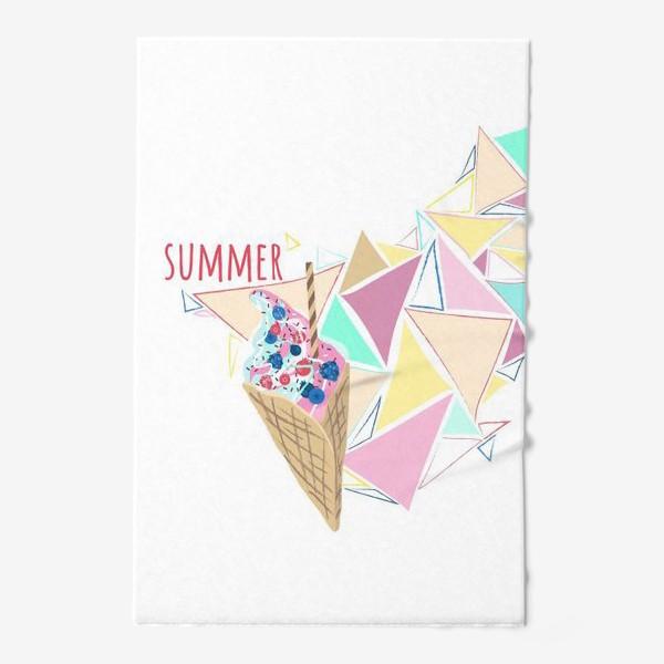 Полотенце «Мороженое принт лето геометрия»