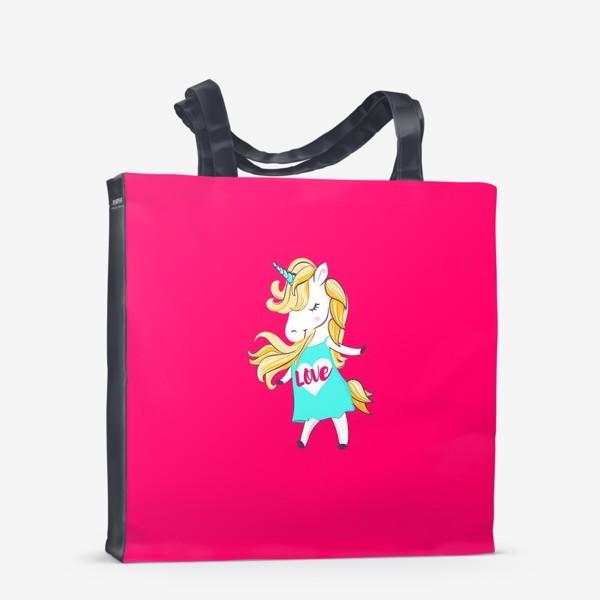 Сумка-шоппер «Единорог девочка принт love unicorn»