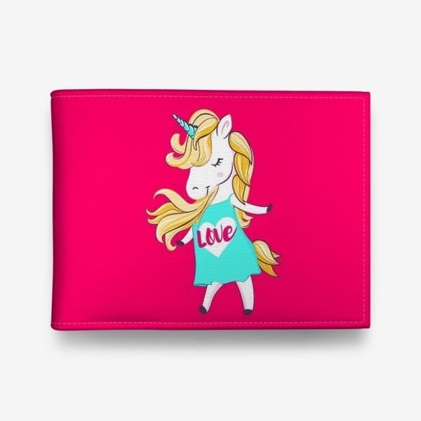 Кошелек «Единорог девочка принт love unicorn»