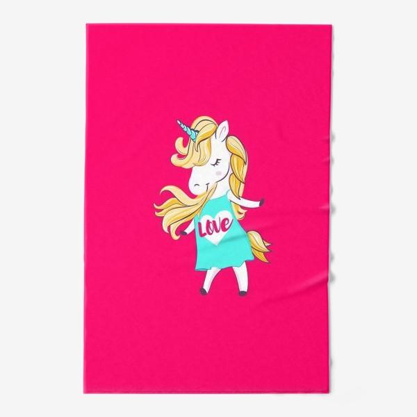 Полотенце «Единорог девочка принт love unicorn»