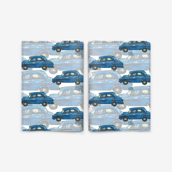 Обложка для паспорта «Авто тачки машины синий паттерн »