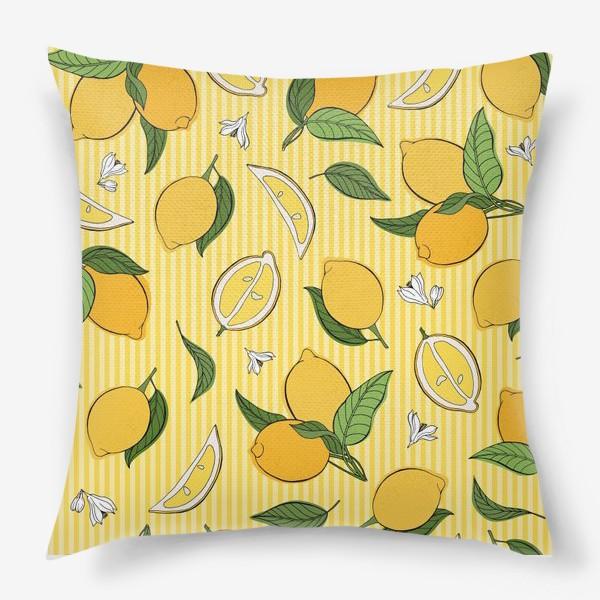 Подушка «Який принт с лимонами»