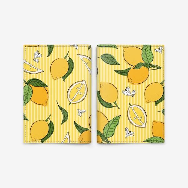 Обложка для паспорта «Який принт с лимонами»