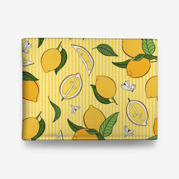 Кошелек «Який принт с лимонами»