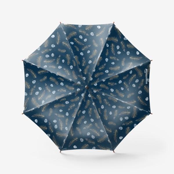 Зонт «Принт с перышками на синем фоне»