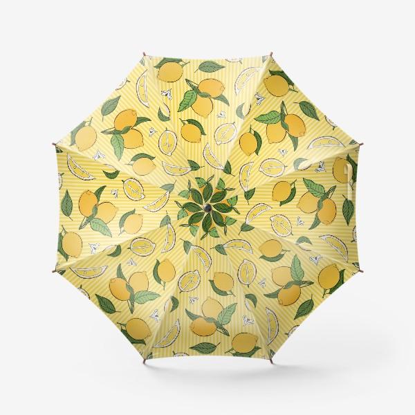 Зонт «Який принт с лимонами»