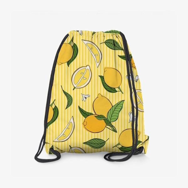 Рюкзак «Який принт с лимонами»