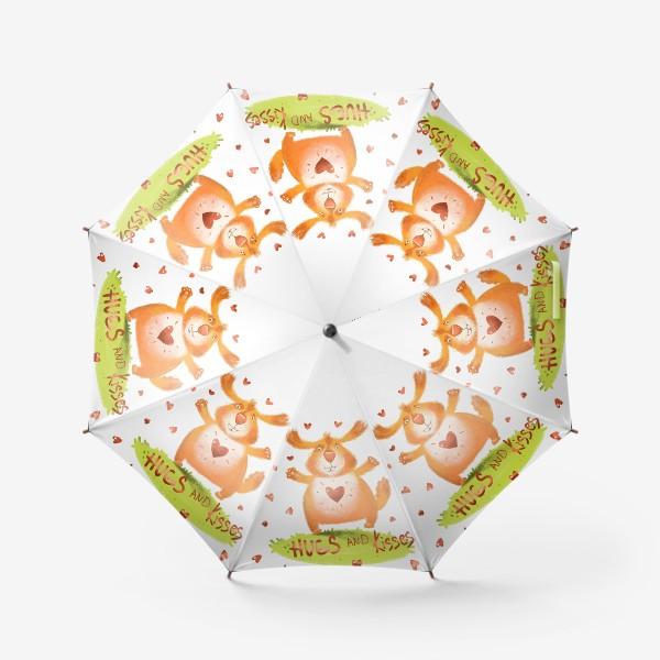 Зонт «Обнимашки»