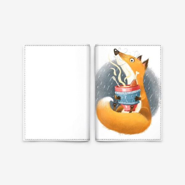 Обложка для паспорта «Лис и бульон»