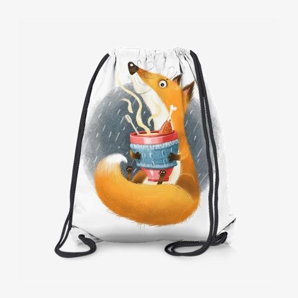 Рюкзак «Лис и бульон»