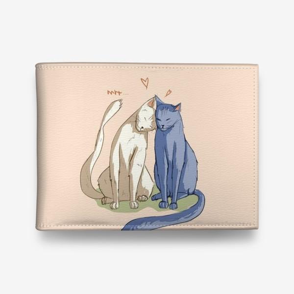 Кошелек «Влюбленные Коты»