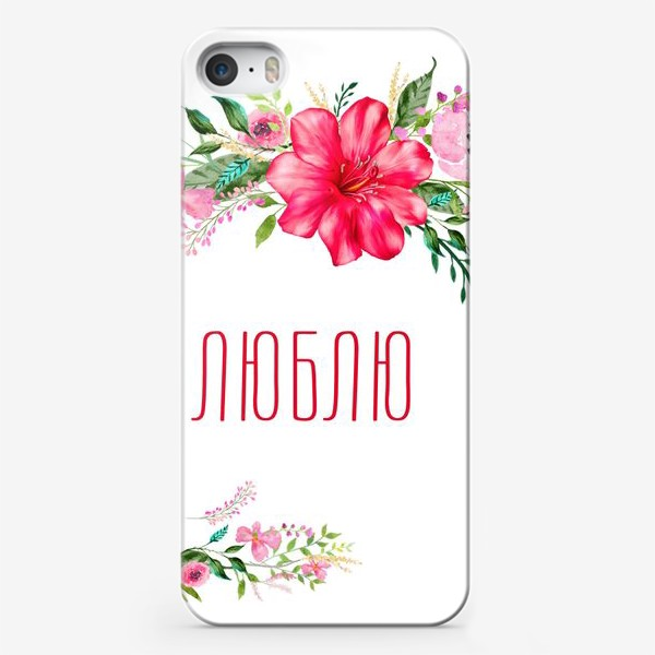 Чехол iPhone «Любовь люблю цветы »