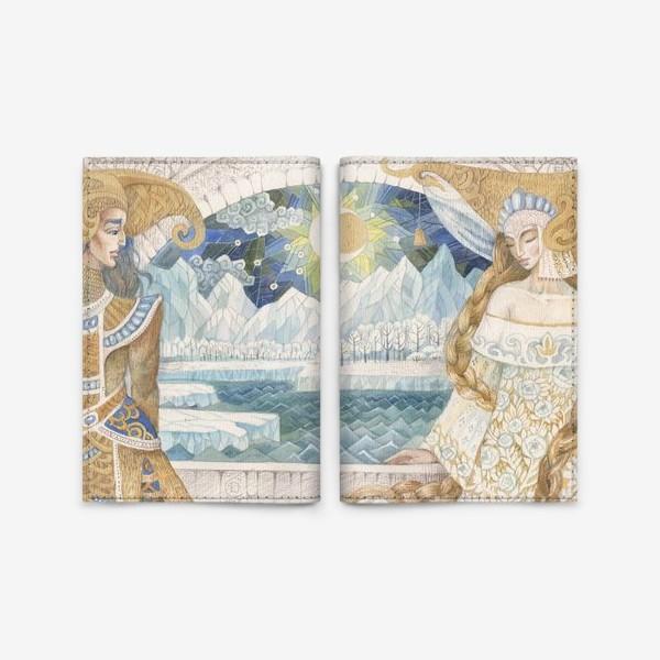 Обложка для паспорта «северное сияние»