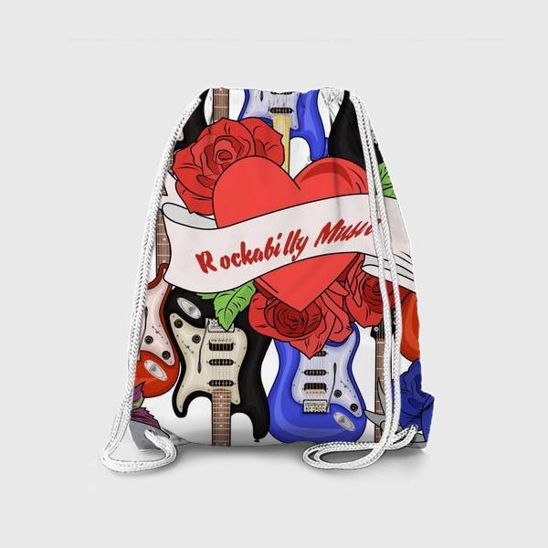 Рюкзак «Rockabilly Music»