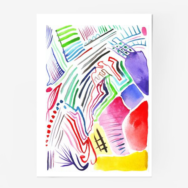 Постер «Цветная абстракция»