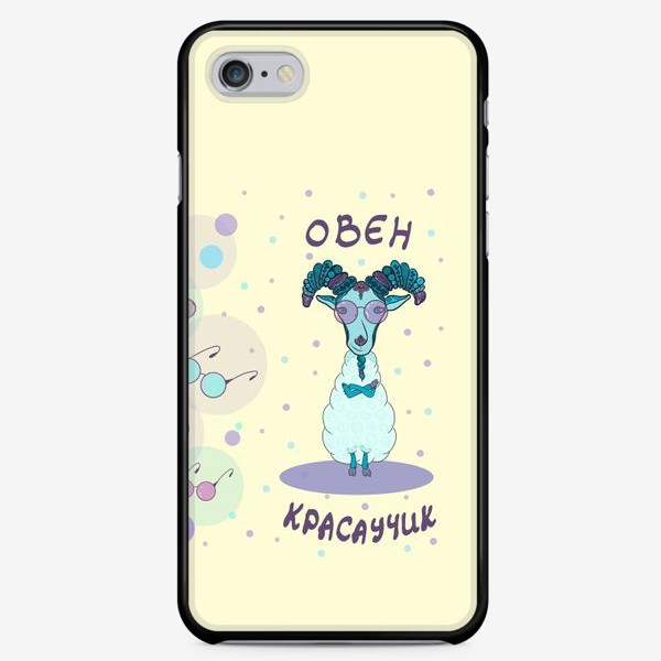 Чехол iPhone «Овен красаучик»