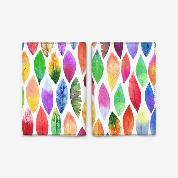 Обложка для паспорта «Акварельные нежные яркие разноцветные листья на белом фоне»