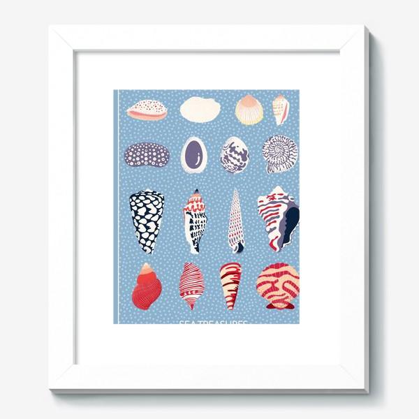 Картина «Ракушки - морские сокровища»