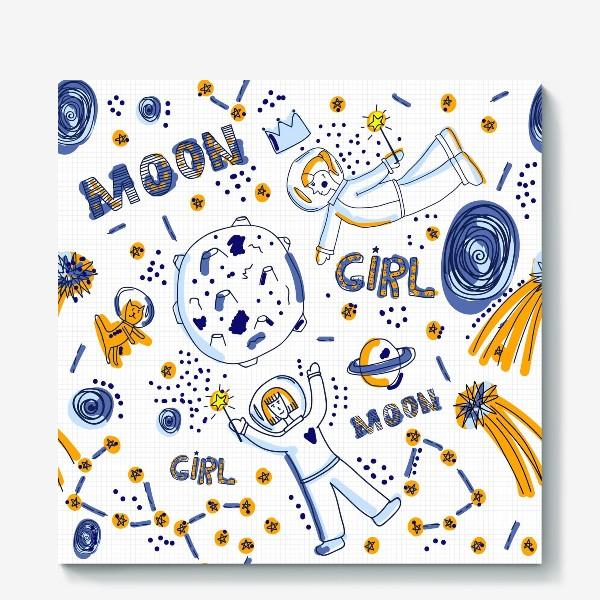 Холст «Space Girls»
