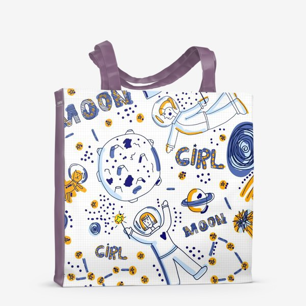 Сумка-шоппер «Space Girls»