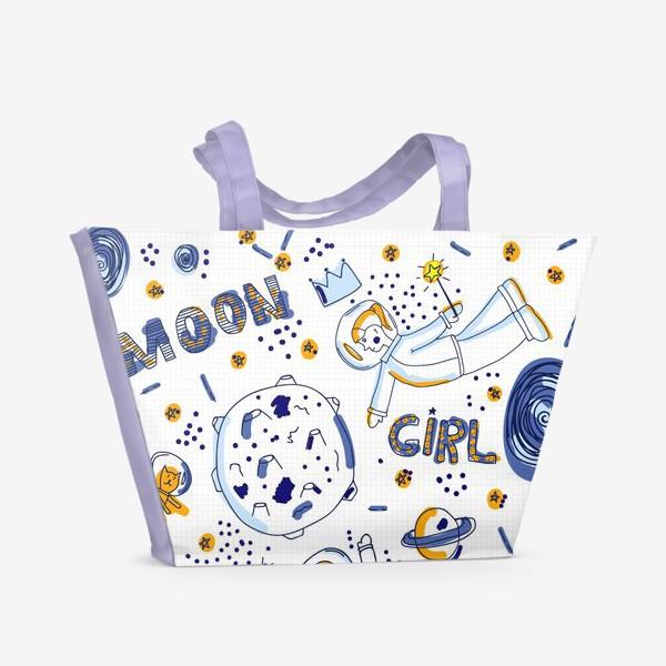 Пляжная сумка «Space Girls»