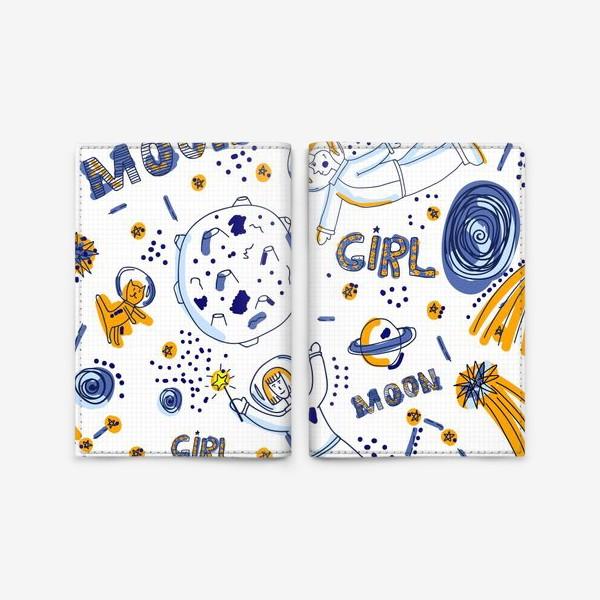 Обложка для паспорта «Space Girls»