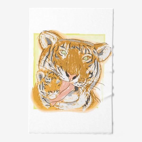 Полотенце «Утренние умывашки. Мама тигрица и тигренок»