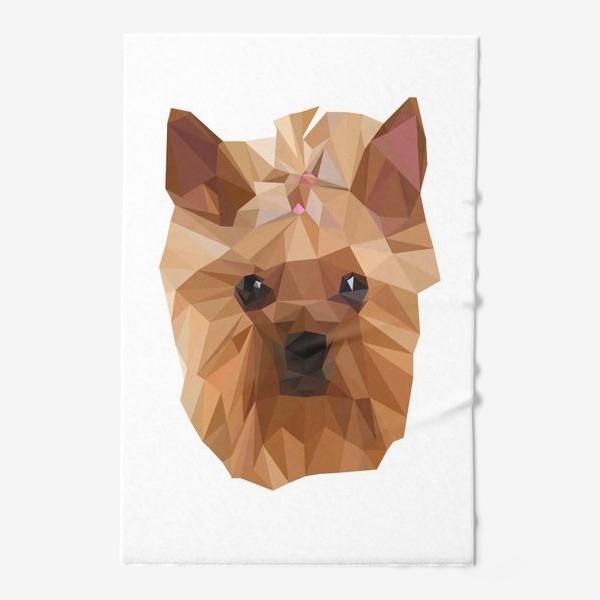 Полотенце «Йоркширский терьер, милейшая собака в стиле лоу-поли»