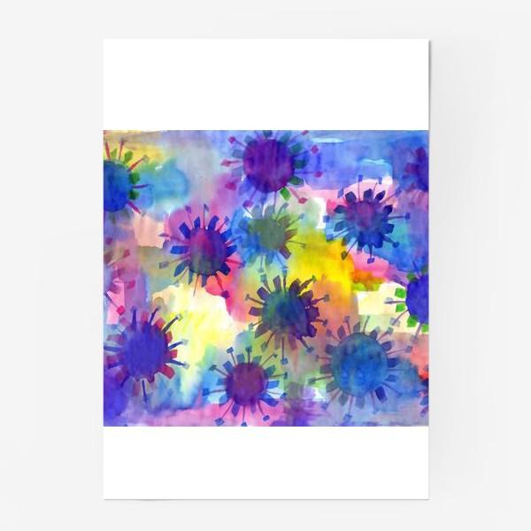 Постер «Акварельные кляксы на разноцветном фоне»